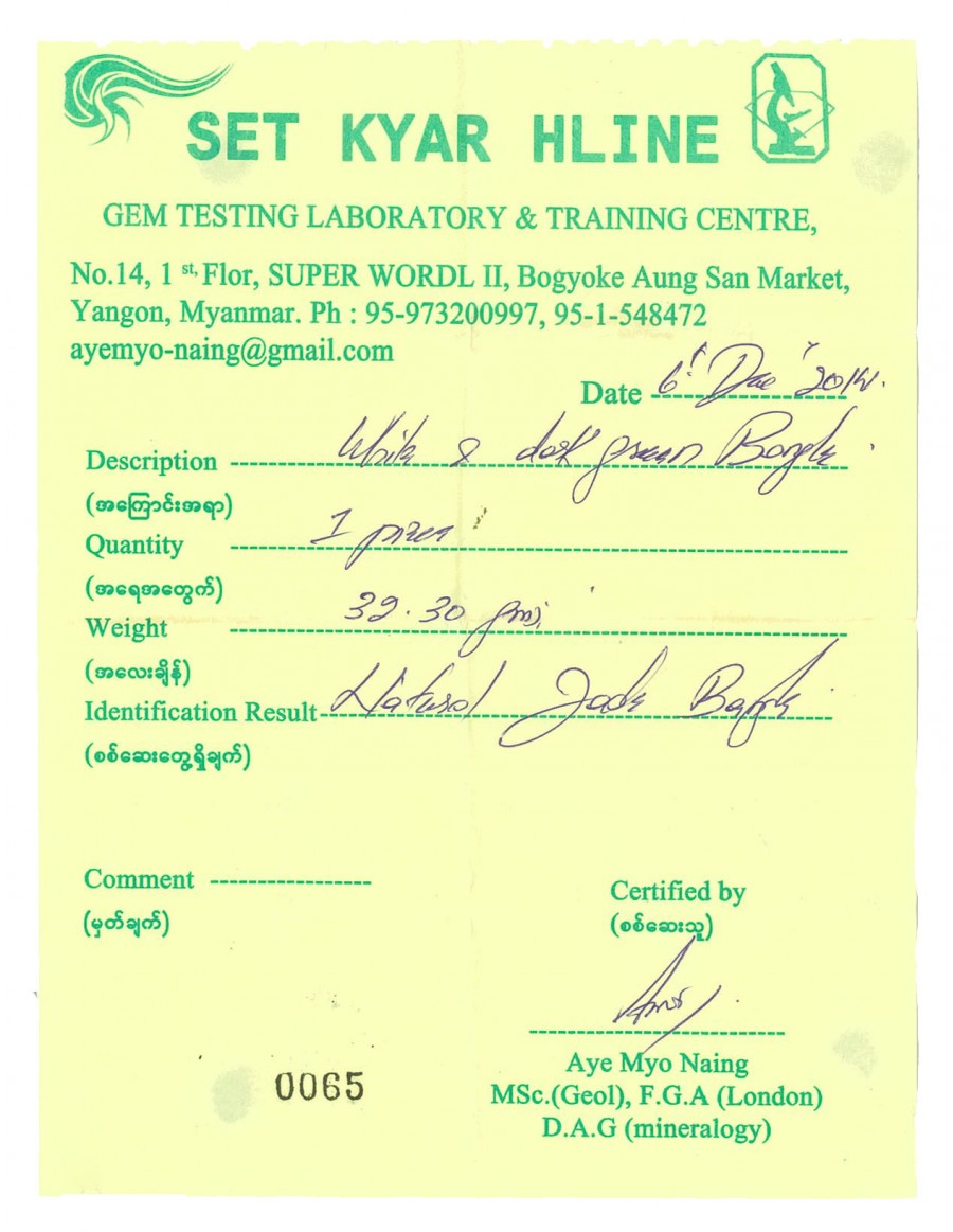 Natural Jadeite Type A-Jade Bangle (JB0065SM) Lab Test Receipt