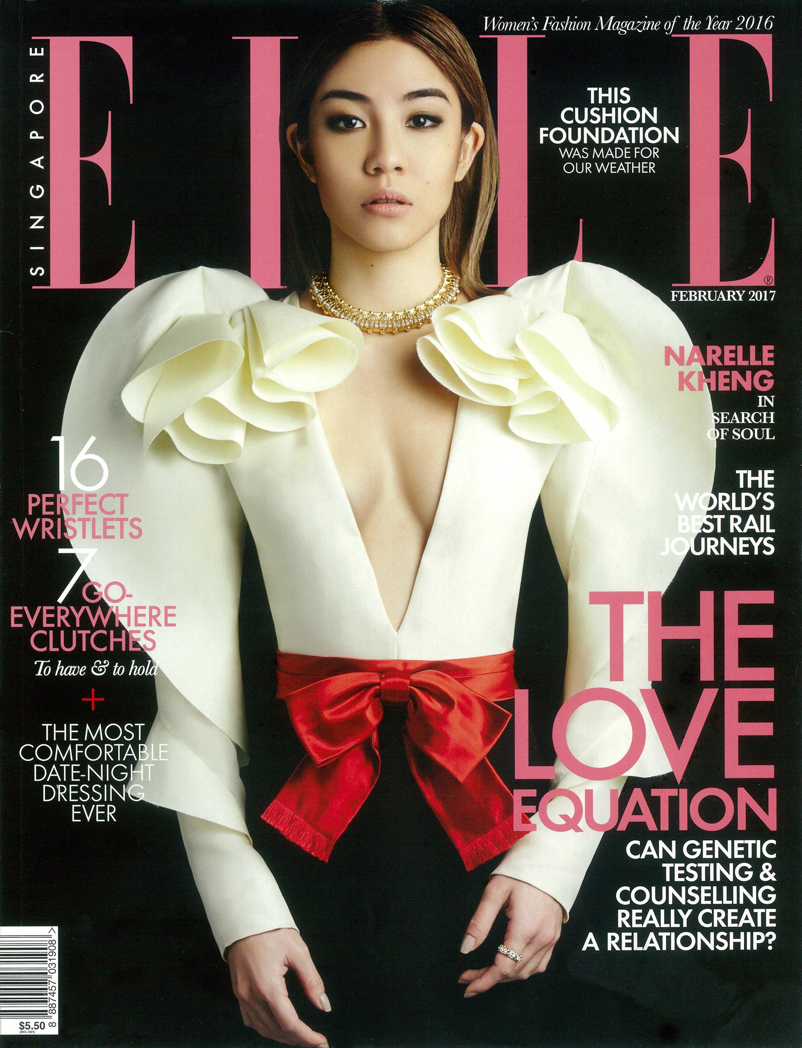 CBLU ELLE 2017.02.01 FEB 2017 Cover
