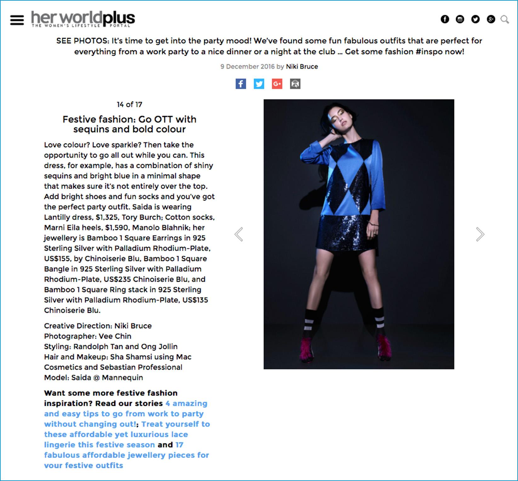 Chinoiserie Blu_Festive Spread 14of17-herworldplus.com (9 Dec)