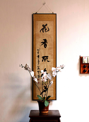 penang-cheong-fatt-tze-the-blue-mansion-chinese-scroll-with vase-of-flowers-on-chinese-antique-stand